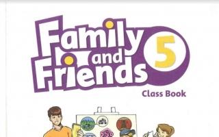 حل كتاب Family and Friends 5 class Book خامس ابتدائي