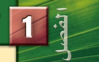 حل الفصل الأول مقدمة في النباتات أحياء 3 مقررات