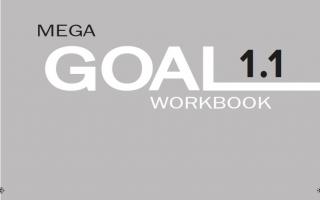 حل كتاب النشاط الإنجليزي Mega Goal 1.1 أول ثانوي مسارات