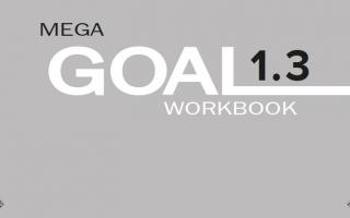 حل كتاب النشاط الإنجليزي Mega Goal 1.3 أول ثانوي مسارات
