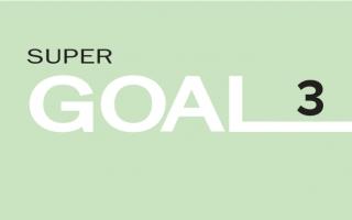 حل كتاب الانجليزي انشطة Super Goal 3 ثاني متوسط ف1 الفصل الدراسي الاول