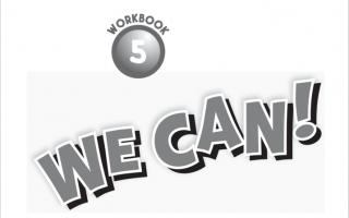 حل كتاب التمارين الإنجليزي We Can 5 للصف السادس ف1 1443